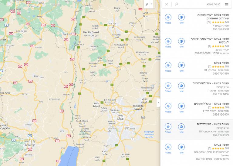 מנשה בטיטו במפות גוגל